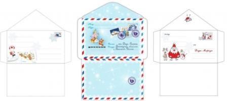 конверт от деда мороза